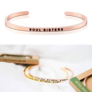 【MantraBand】美國悄悄話手環 Soul Sisters 閨密 玫瑰金(悄悄話手環)