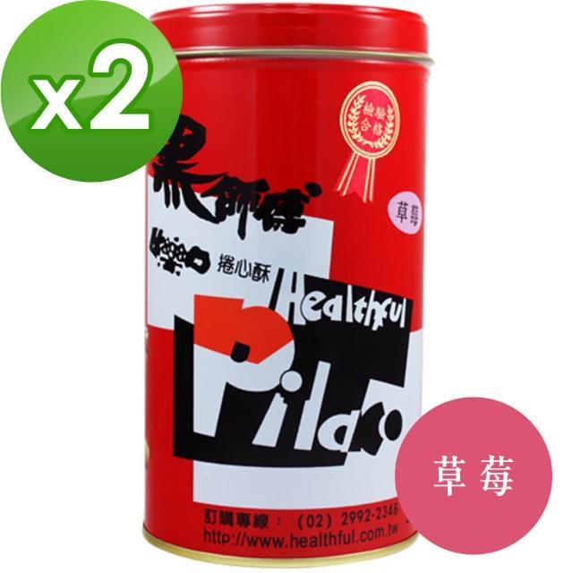 【黑師傅】捲心酥草莓(400g*2入)