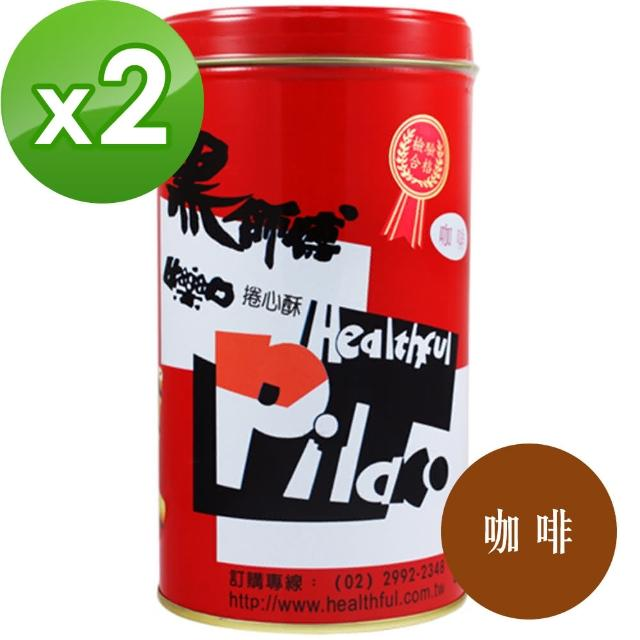 【黑師傅】捲心酥咖啡(400g*2入)