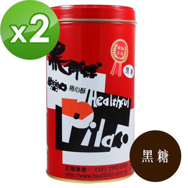【黑師傅】捲心酥黑糖(400g*2入)