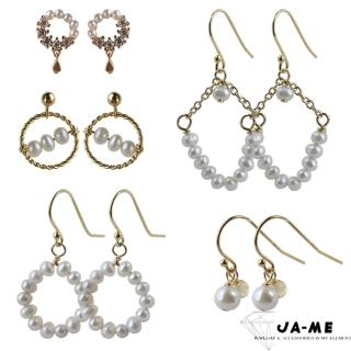 【JA-ME】天然米粒珍珠925銀耳環(5款任選)/