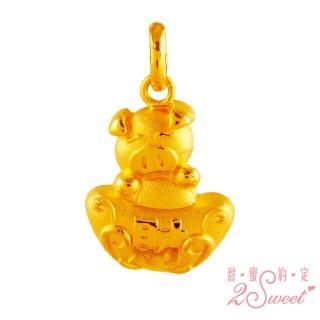 【2sweet 甜蜜約定】豬年純金墜飾-約重0.77錢(寶寶 嬰兒 彌月禮)