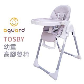【AGUARD】TOSBY 幼童高腳椅(灰)