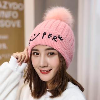 【梨花HaNA】冬日暖和笑臉澎澎毛球毛帽