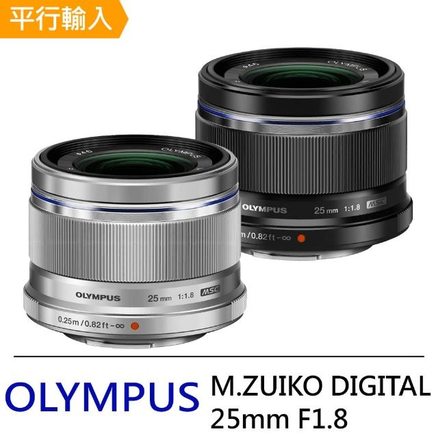 【OLYMPUS】M.ZUIKO DIGITAL 25mm F1.8 標準至中距定焦鏡頭(平行輸入)