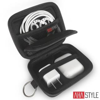 【AHAStyle】AirPods 三合一 EVA 旅行保護套(AirPods&充電組 收納包)