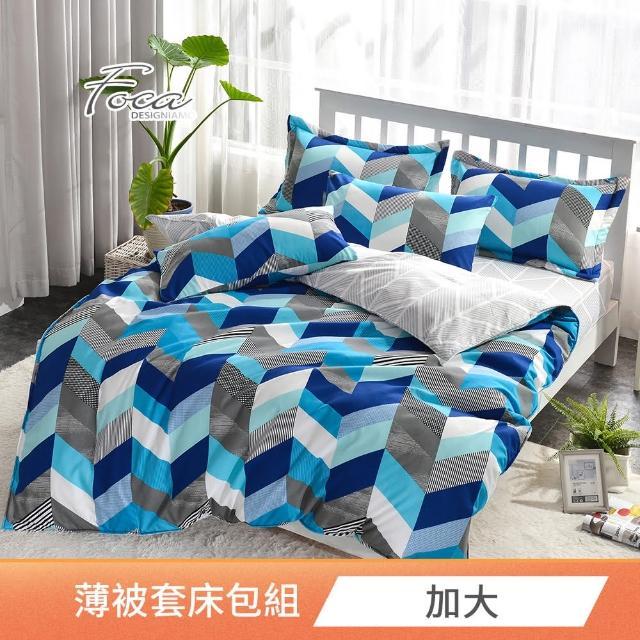 【FOCA】加大-北歐風活性印染100%雪絨棉四件式被套床包組(琴湯尼)/