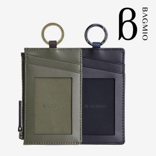 【BAGMIO】牛皮雙卡鑰匙零錢包(duet 系列)