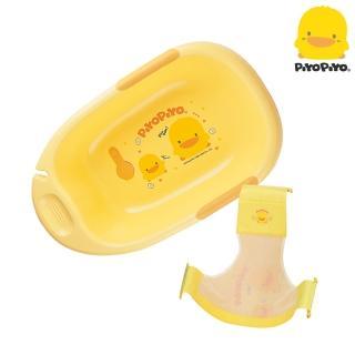 【Piyo Piyo 黃色小鴨】雙色豪華型沐浴盆+網床