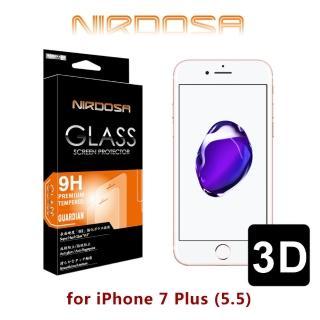 【NIRDOSA】3D滿版 iPhone 7 Plus 5.5吋 9H 0.33mm 鋼化玻璃 螢幕保護貼