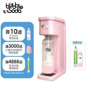 【法國BubbleSoda】節能免插電全自動氣泡水機(花漾粉 BS-304)