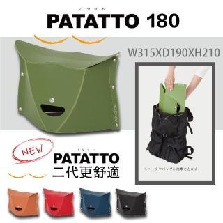 【PATATTO】台灣總代理 PATATTO 180  日本摺疊椅 日本椅 椅子 露營椅 紙片椅 日本正版商品 二代(綠)