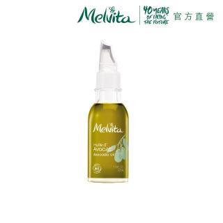 【Melvita 蜜葳特】酪梨油(50ml)