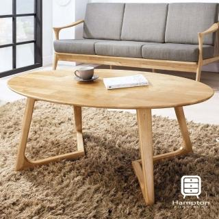 【Hampton 漢汀堡】歐爾佳系列原木全實木大茶几(茶几/咖啡桌/邊桌/桌子)