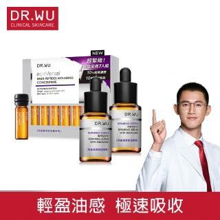【DR.WU 達爾膚】逆齡緊塑美肌組