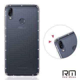 【RedMoon】ASUS ZenFone Max M2 防摔氣墊透明TPU手機軟殼(ZB633KL)