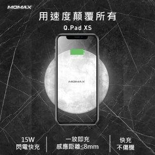 【Momax】Q.Pad Max 15W 無線快速充電器-UD12