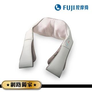 雙12限定【FUJI】肩頸按摩器 FG-277(肩頸揉捏;溫熱;肩頸放鬆)
