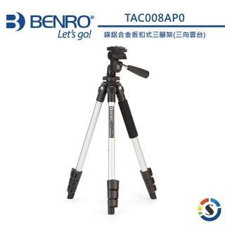【BENRO 百諾】TAC008AP0 鎂鋁合金扳扣式三向雲台套組(勝興公司貨)