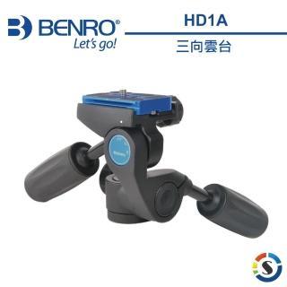 【BENRO 百諾】HD1A 三向雲台(勝興公司貨)