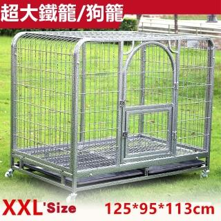 【彬彬小舖】電鍍烤漆鐵籠XXL 125*95*113(狗籠 狗屋 鐵籠 籠子)