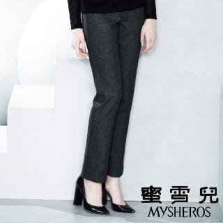 【mysheros 蜜雪兒】彈性顯瘦直筒長褲(灰)