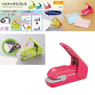 【KOKUYO】無針訂書機美壓版5枚(粉)