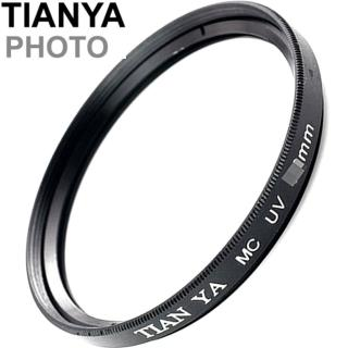 【Tianya天涯】多層膜保護鏡62mm保護鏡MC-UV濾鏡頭保護鏡(2層鍍膜 鋁圈)