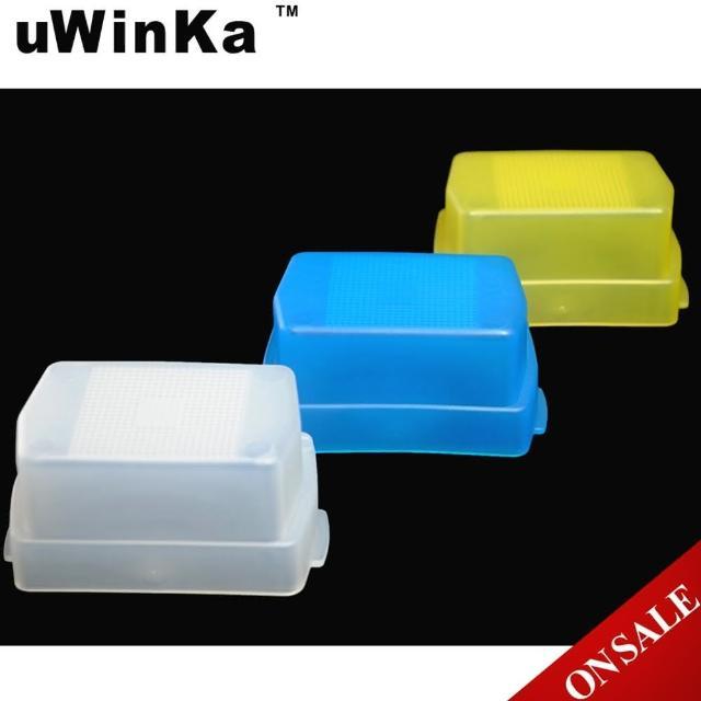 【uWinka】三色Nikon尼康肥皂盒SB800(柔光罩