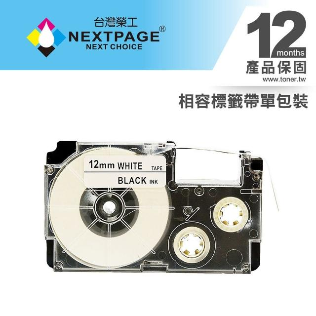 【NEXTPAGE 台灣榮工】CASIO 標籤機專用相容標籤帶 XR-12WE1(白底黑字 12mm)