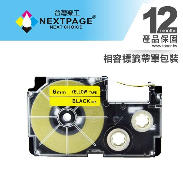 【NEXTPAGE 台灣榮工】CASIO 標籤機專用相容標籤帶 XR-6YW1(黃底黑字 6mm)