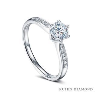 【RUIEN DIAMOND】GIA50分 D VS2 3EX(18K白金 鑽石婚戒 永恆之戀)