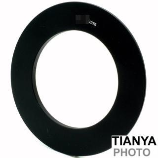 【Tianya】天涯100相容法國Cokin高堅Z型環77mm轉接環(Z環 Z接環 Z系列濾鏡轉接環)