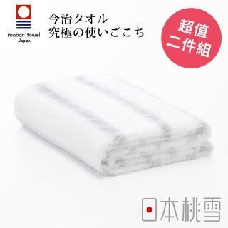 【日本桃雪】日本製原裝進口今治輕柔橫條浴巾超值兩件組(寧靜灰)