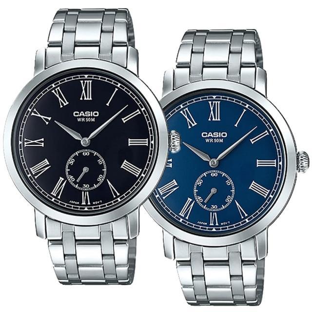 【CASIO 卡西歐】改變思考復古羅馬時標男錶-藍x47mm(MTP-E150D-1B/2B)