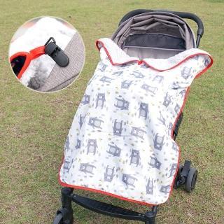 【JoyNa】嬰兒推車抱毯 寶寶蓋毯防雨防風毯小被子(保暖)