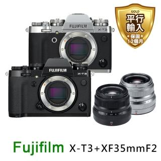 【FUJIFILM 富士】X-T3+XF35mmF2 輕巧大光圈 單鏡組(中文平輸)