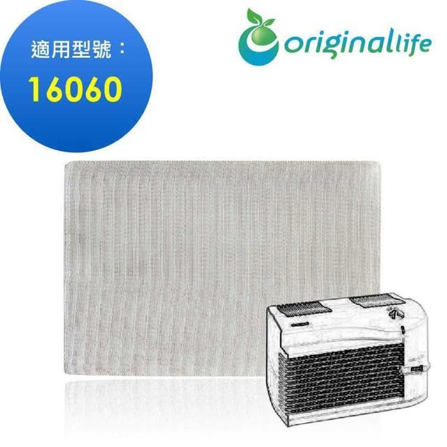 【OriginalLife】適用Honeywell:16060 空氣清淨機濾網★長效可水洗