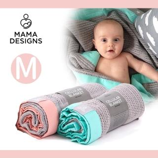 【Mama Designs】英國100%棉織透氣洞洞毯 質感灰系列 M號 100x120cm(透氣 安全 新生兒被毯 彌月禮)
