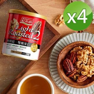 【紅布朗】輕烘焙雙桃果仁(130gX4罐)