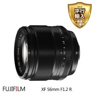 【FUJIFILM 富士】XF 56mm F1.2 R(平行輸入)