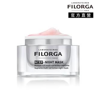 【FILORGA 菲洛嘉】新肌賦活晚安面膜 50ml(官方直營)