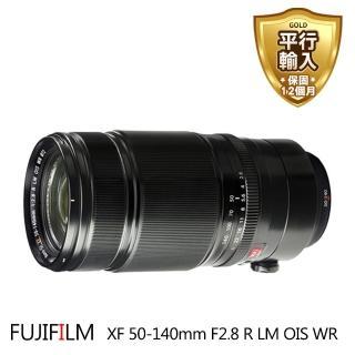 【FUJIFILM 富士】XF 50-140mm F2.8 R LM OIS WR(平行輸入)