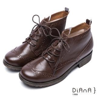 【DIANA】復古英倫-牛津雕花綁帶真皮短靴(咖)