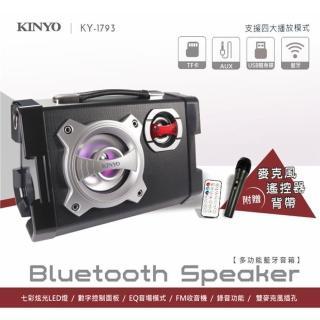 【KINYO】多功能卡拉OK可錄音藍牙喇叭(藍牙喇叭)