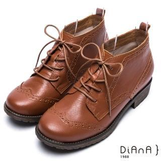 【DIANA】復古英倫-牛津雕花綁帶真皮短靴(棕)