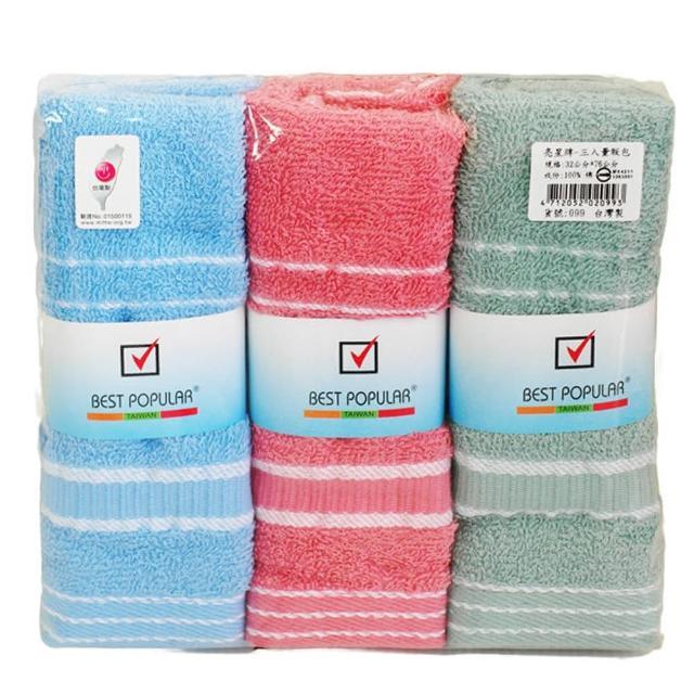 3入量販包毛巾-099-素面/漸層-3入X6包