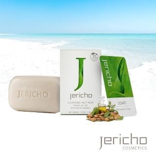 【Jericho 死海保養】天然活膚死海礦物鹽皂(125g)
