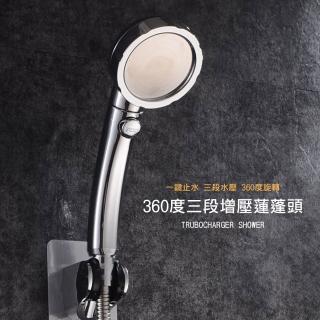 【佳工坊】360度3段式止水蓮蓬頭(不鏽鋼色)
