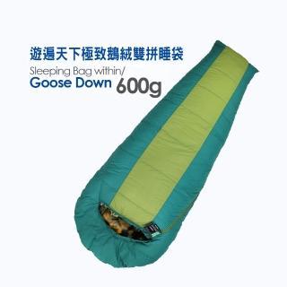 【遊遍天下】台灣製防風防潑水保暖雙拼睡袋 鵝絨睡袋(GD600_1.2KG_顏色隨機)